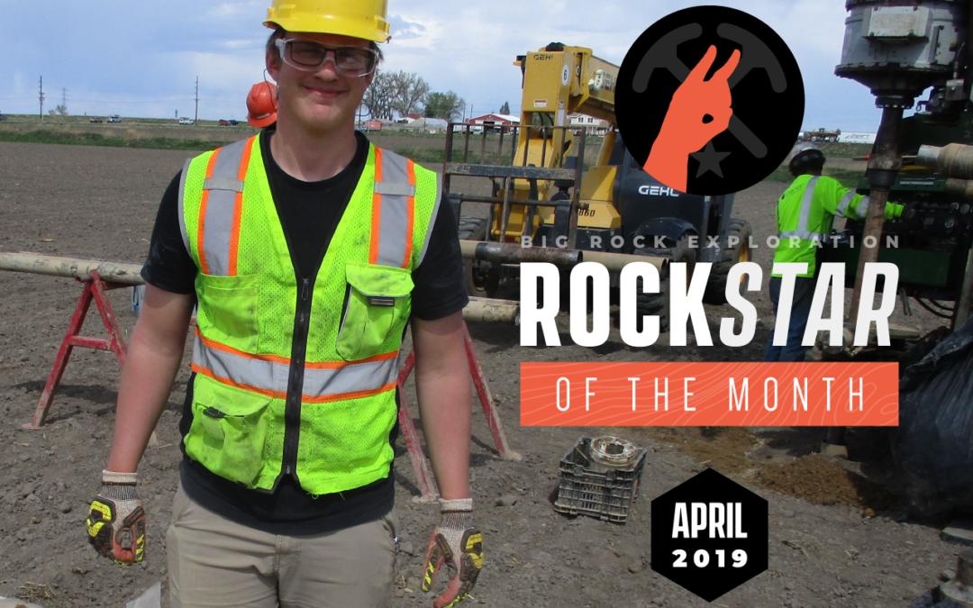 April Rockstar of the Month: Marcus Larson